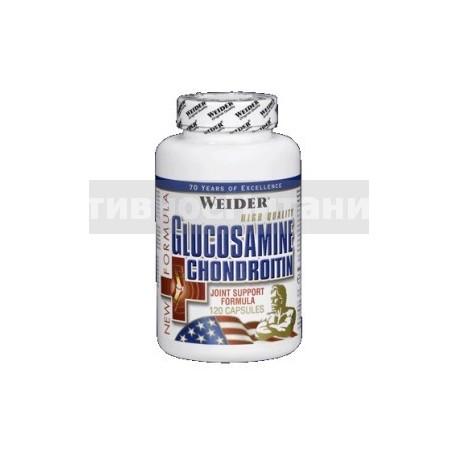 Glucosamine & Chondroitin 120капс