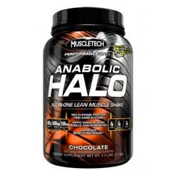 HALO Performance Series 1.08 кг