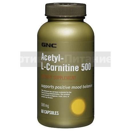 Acetyl-L-Carnitine 500 - 60 капсул