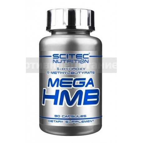 Mega HMB 90 капс