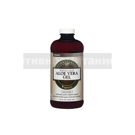 Aloe Vera Gel - 90 капсул