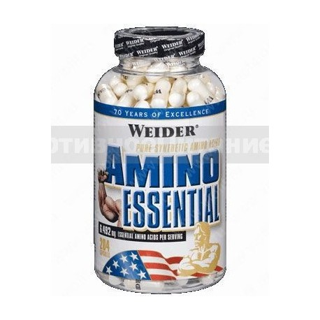 Amino Essential - 204 капсул