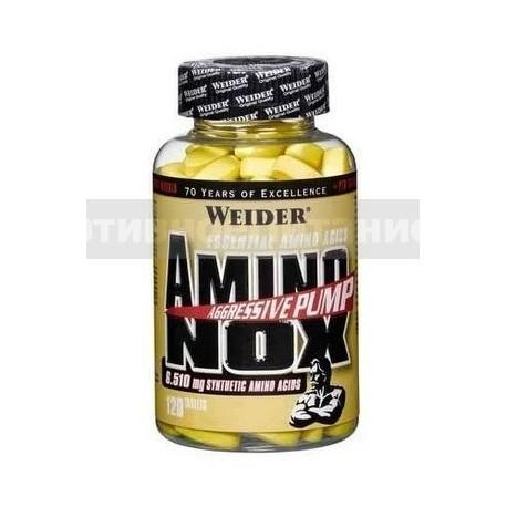 Amino NOX 120 таб