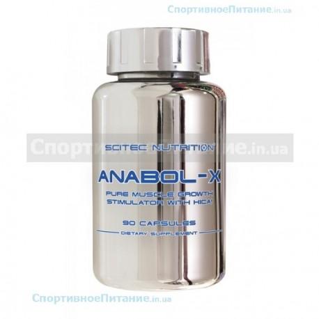 Anabol-X 90 капс