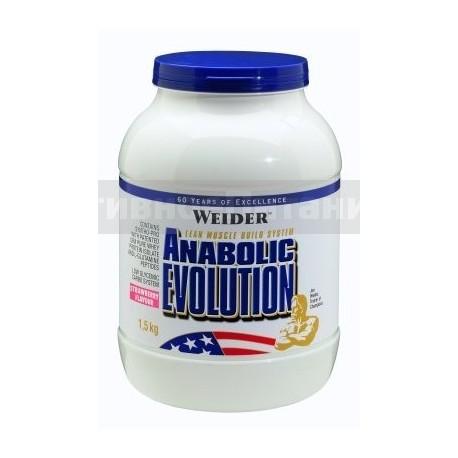 Anabolic Evolution - 1500 г