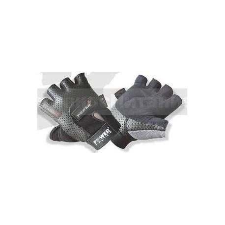 Перчатки Power Plus PS 2500