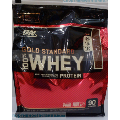 100% Whey Gold Standard 2,88 кг