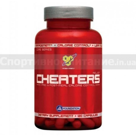 Cheaters Relief 120 капс