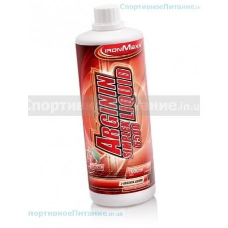Arginin Simplex Liquid 6500 1000 мл