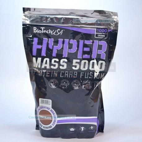 Hyper Mass 5000 1000 грамм