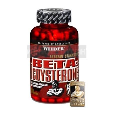 Beta-Ecdysterone 150 капс