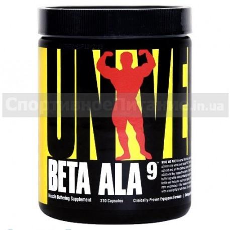 BetaAla9 210 капсул