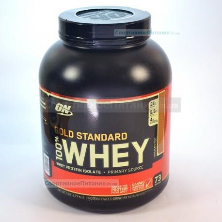 100% Whey Gold Standard 2.27 кг
