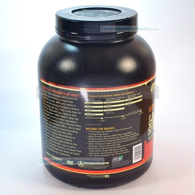Лучший протеин для похудения - отзывы от