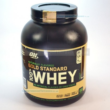 Natural 100% Whey Gold Standart 2.2 кг