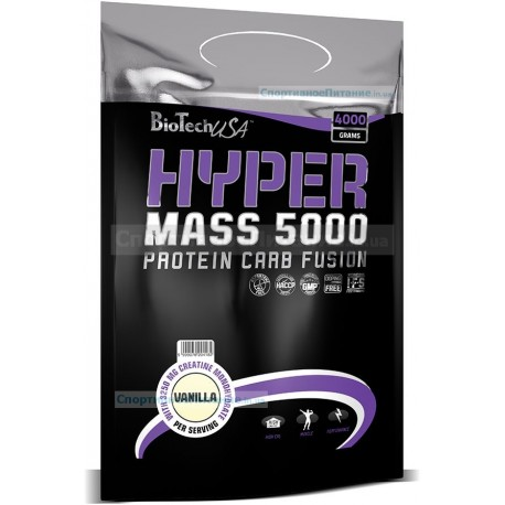 Hyper mass 5000 4 кг