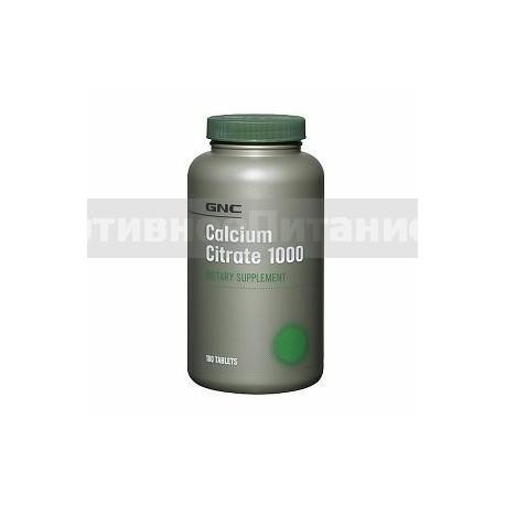 Calcium Citrate 1000 - 180 таб