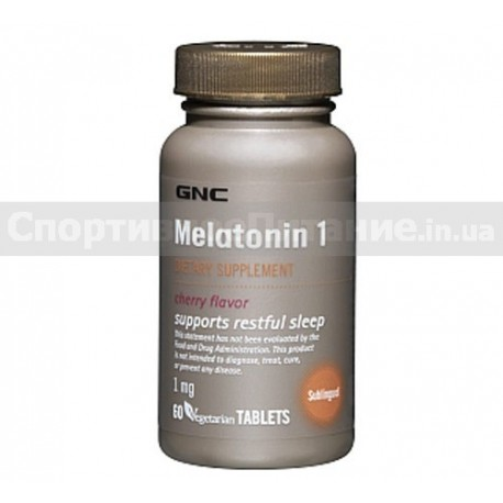 CALCIUM CITRATE PLUS - 180 капс