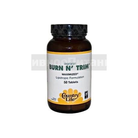 BURN N TRIM 50 таблеток