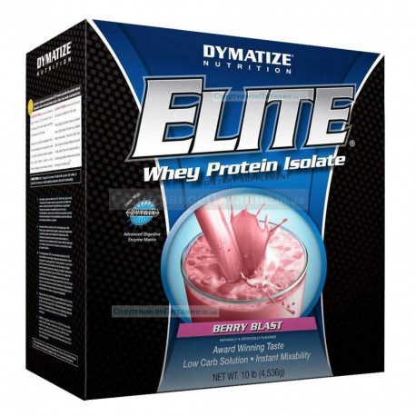 Elite Whey Protein Isolate 4500 г