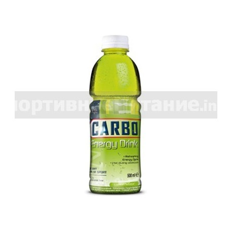 CARBO 500 мл