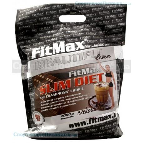 FitMax SlimDiet 2000 г