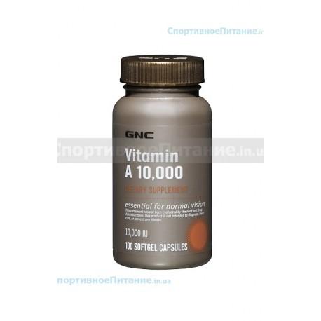 Vitamin A 10000 -100 капс