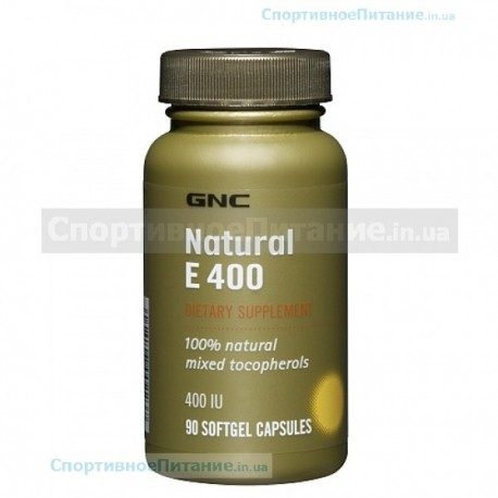 Vitamin E 400 90 капс