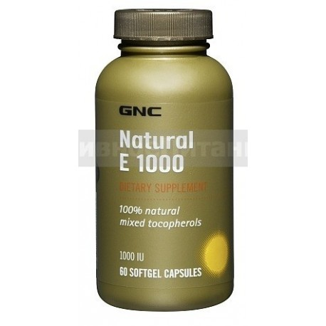 Vitamin E 1000 NATURAL - 90 капс