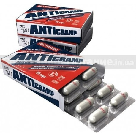 Anticramp - 20 капсул