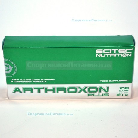 Arthroxon Plus 108 капс