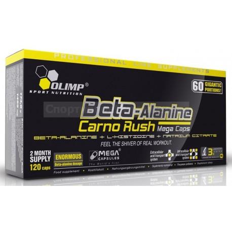 Beta-Alanine Carno Rush mega caps 120 капс