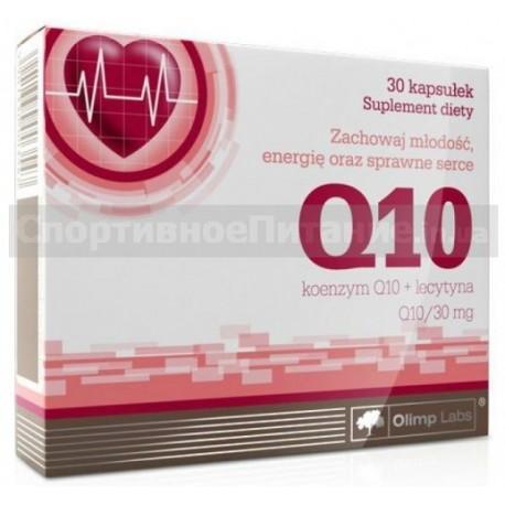 COENZYME Q10 30капс