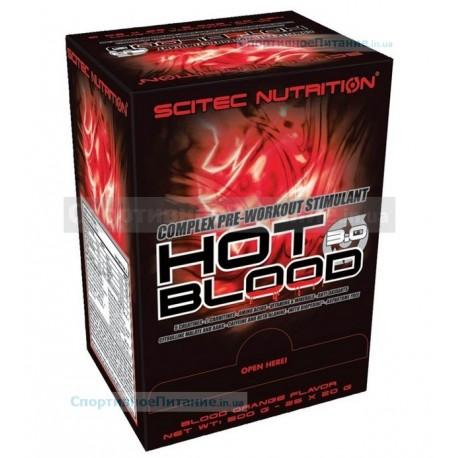 Hot Blood 3.0 20x25 пакетов