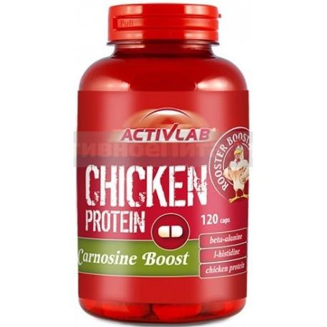 Chicken Carnosine Boost 120 капс
