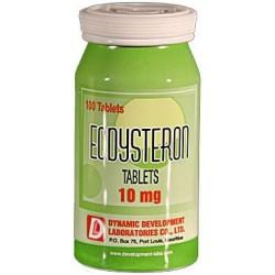 Ecdysteron 10 мг x 100 таб