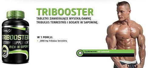Tribooster 2000 мг 60 таб