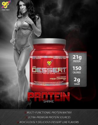Lean Dessert Protein 630г