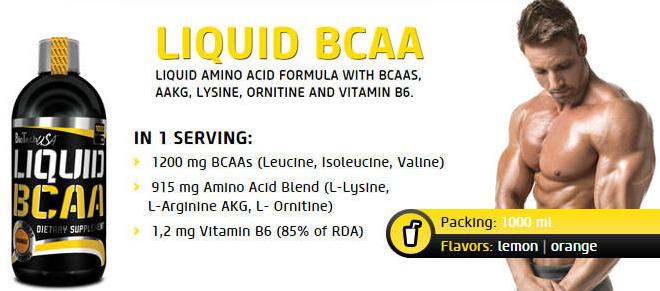 Liquid BCAA 1000 мл