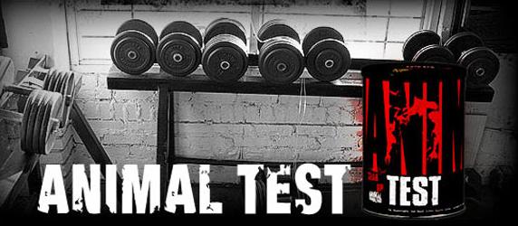 Animal Test 21 пак