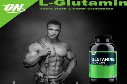 Glutamine 1000 Caps 240 капс