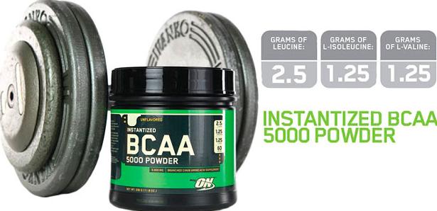 BCAA 5000 Powder 150 г