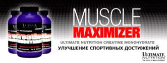 Creatine Monohydrate 300 г
