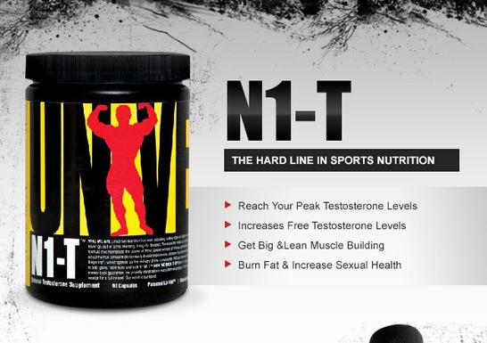 N1-T 90 капсул