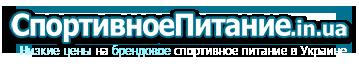 спортивное питание в Украине